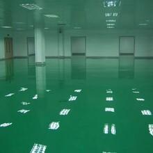 深圳专业生产环氧树脂平涂地坪图片