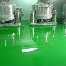 福田环氧树脂自流平地坪量大报价图片