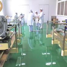 珠海环氧树脂自流平地坪图片