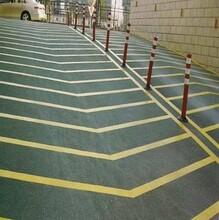 停车场地坪漆施工服务图片