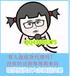 8.9日七夕撩妹大作战黄金白银原油来助力,新华上海贵金属如何布局解套