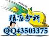 上海华通白银1013会员全国无门槛招商