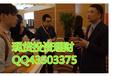 上海华通铂银交易市场公司代理返佣标准