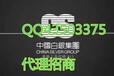 上海华通铂银交易市场软件官网下载