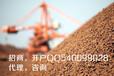 中亚环球商品代理