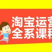 龙岗哪里有专业的电商培训深圳平湖华南城电商培训学校