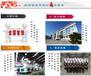 青岛市供应木屑颗粒机秸秆制粒生产线恒美百特牌厂家直销
