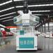 濟南恒美百特新款顆粒機整機廠家直銷,木屑顆粒機