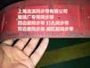 韩江打胶机同步带TESEBELT同步带玻璃行业皮带