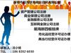 深圳融资租赁公司注册的政策