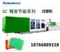 悬浮地板注塑机生产设备悬浮地板设备生产厂家悬浮地板生产机器厂家