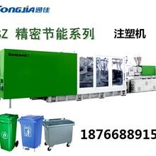 环卫垃圾桶专用注塑机设备环卫垃圾桶设备