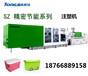 塑料储物箱设备塑料储物盒生产设备
