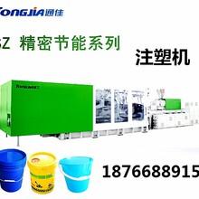 塑料桶生产厂家,塑料圆桶注塑机厂家,机油桶注塑机价格,注塑机图片