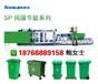 塑料垃圾桶生产设备,户外塑料垃圾桶生产机器,垃圾桶全自动生产设备,山东注塑机厂家
