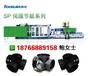 塑料检查井生产设备,污水检查井注塑机厂家