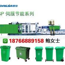 环卫垃圾桶生产设备垃圾桶设备240升垃圾桶注塑机生产机器图片