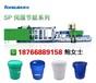 塑料润滑油桶生产设备,机油桶设备,涂料桶生产设备,塑料圆桶生产设备