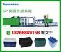蓄电池外壳注塑机设备塑料电瓶壳生产设备山东注塑机厂家电瓶壳设备价格