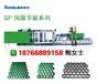 塑料植草格生产设备六角植草格注塑机塑料植草格设备厂家