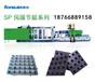 塑料排水板生产设备塑料排水板注塑机排水沟注塑机设备