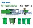 户塑料垃圾桶设备,塑料垃圾桶生产设备,制造垃圾桶的机器,240L垃圾桶生产设备