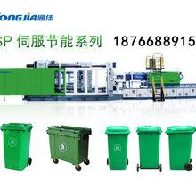 户塑料垃圾桶设备,塑料垃圾桶生产设备,制造垃圾桶的机器,240L垃圾桶生产设备图片