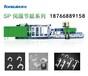 U型管卡生產設備機械塑料管夾設備線卡生產設備管卡平卡排卡生產機器