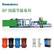 分类垃圾桶生产设备机器垃圾桶全自动生产设备垃圾桶生产机器图片