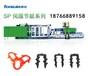 地暖卡釘生產設備塑料卡丁生產機器機械卡丁設備廠家