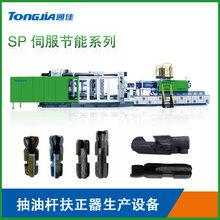 抽油杆扶正器生产设备扶正器生产机器机械抽油杆扶正器设备图片