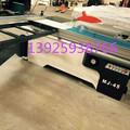 供应诚通木工机械MJ45精密推台锯价格广东木工断料锯