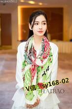 广州高仿奢侈品围巾高仿丝巾一手货源