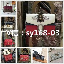 杭州高仿女包一比一奢侈品女包一手货源