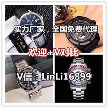 杭州高仿劳力士手表高仿浪琴手表一手货源支持货到付款