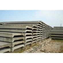 河南预应力混凝土屋面板生产厂家图片