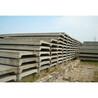 河南预应力混凝土屋面板生产厂家