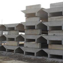 河南大型預應力混凝土屋面板生產廠家圖片