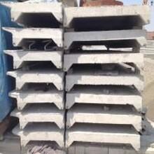 安徽大型預應力工業廠房屋面板生產廠家圖片