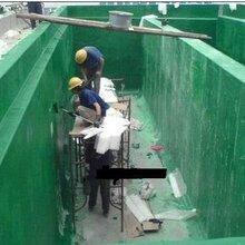2020新型混凝土污水池玻璃钢防腐设计方案图片