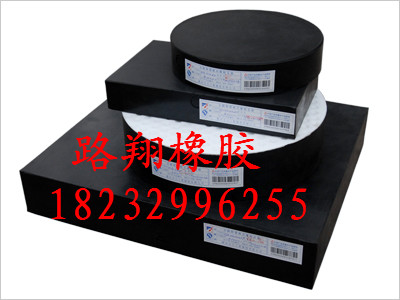 北京海淀板式橡胶支座专业生产制作