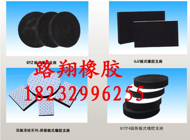 北京朝阳板式橡胶支座厂家批发