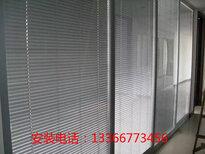 北京办公室窗帘定做百叶窗遮阳窗帘安装遮光隔热窗帘图片2