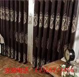 北京办公室窗帘定做百叶窗遮阳窗帘安装遮光隔热窗帘图片3