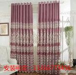 北京办公室窗帘定做百叶窗遮阳窗帘安装遮光隔热窗帘图片5