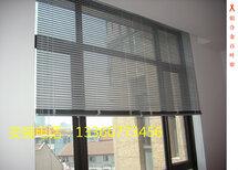 北京办公室窗帘定做百叶窗遮阳窗帘安装遮光隔热窗帘图片4