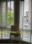北京办公室窗帘定做百叶窗遮阳窗帘安装遮光隔热窗帘图片0