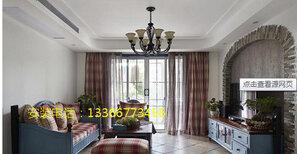 北京办公室窗帘定做百叶窗遮阳窗帘安装遮光隔热窗帘图片1