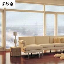 北京东坝石佛营青年路十里堡四惠上门定做窗帘图片