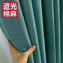 马驹桥窗帘定做通州马驹桥附近窗帘定制安装图片
